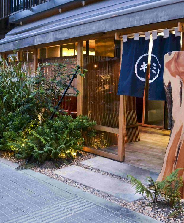 Restaurante KIMI IZAKAYA Bioxury Hotel Bogotá